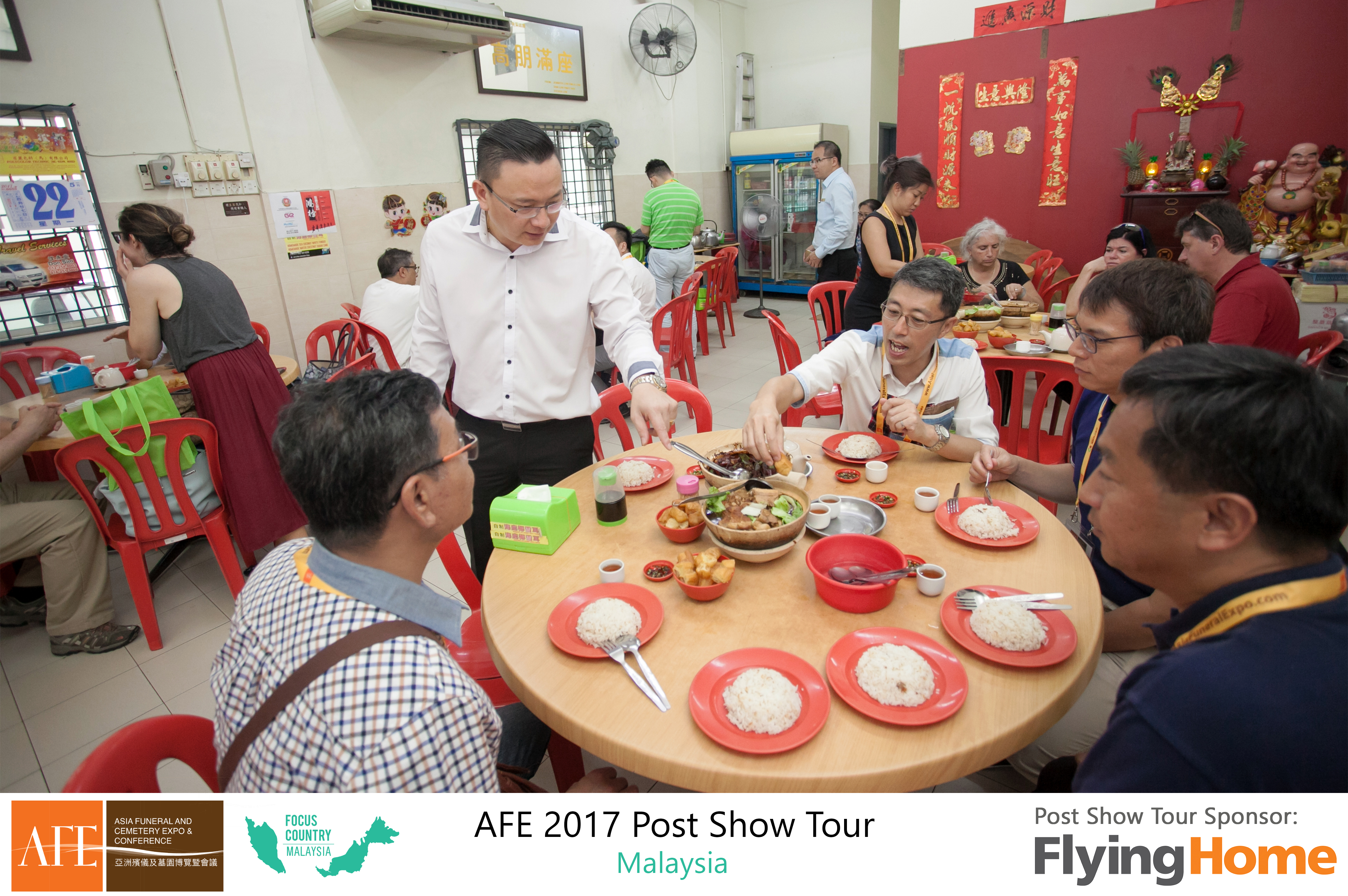 AFE Post Show Tour 2017 Day 4 - 23