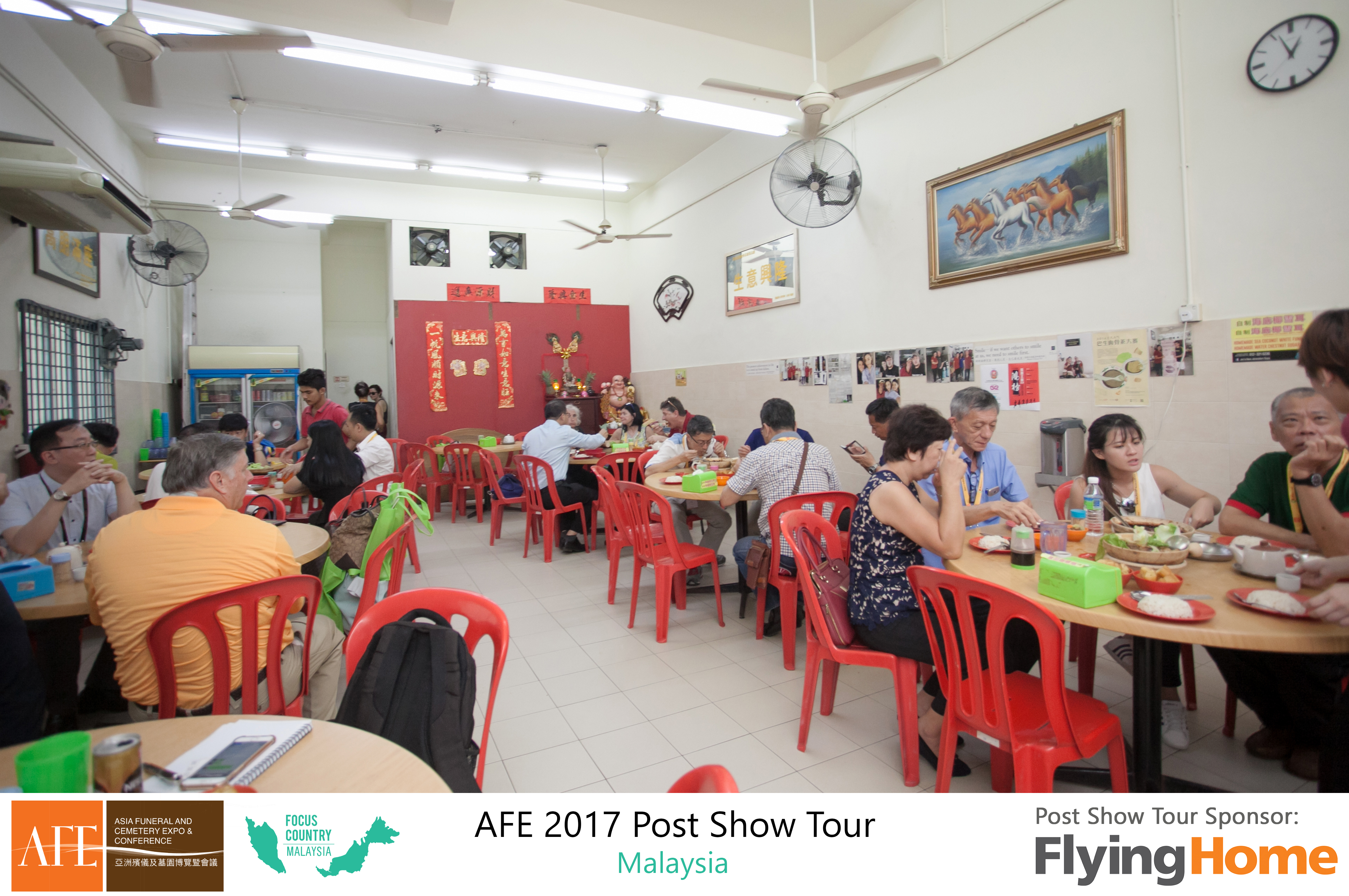 AFE Post Show Tour 2017 Day 4 - 25