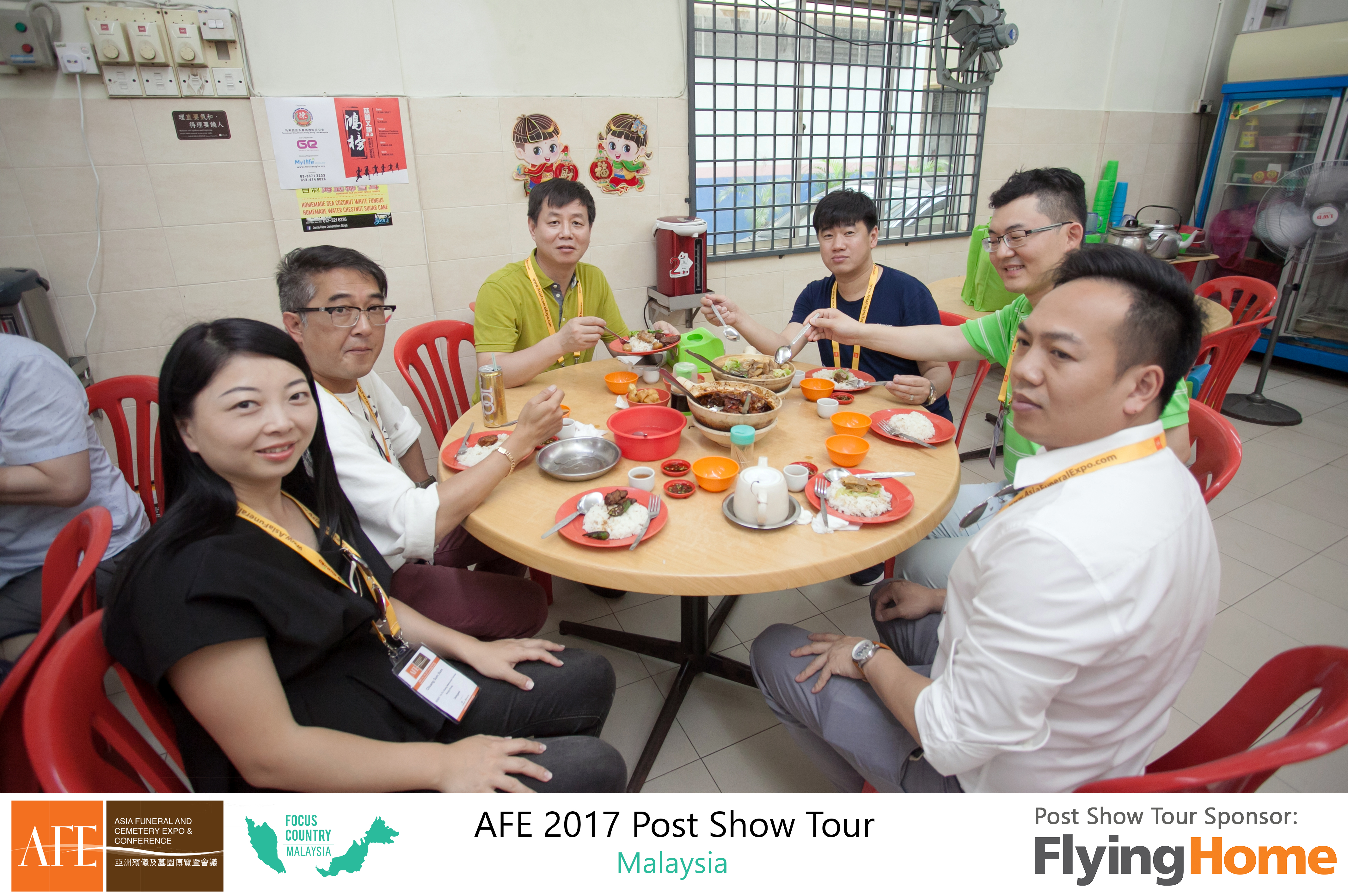 AFE Post Show Tour 2017 Day 4 - 27
