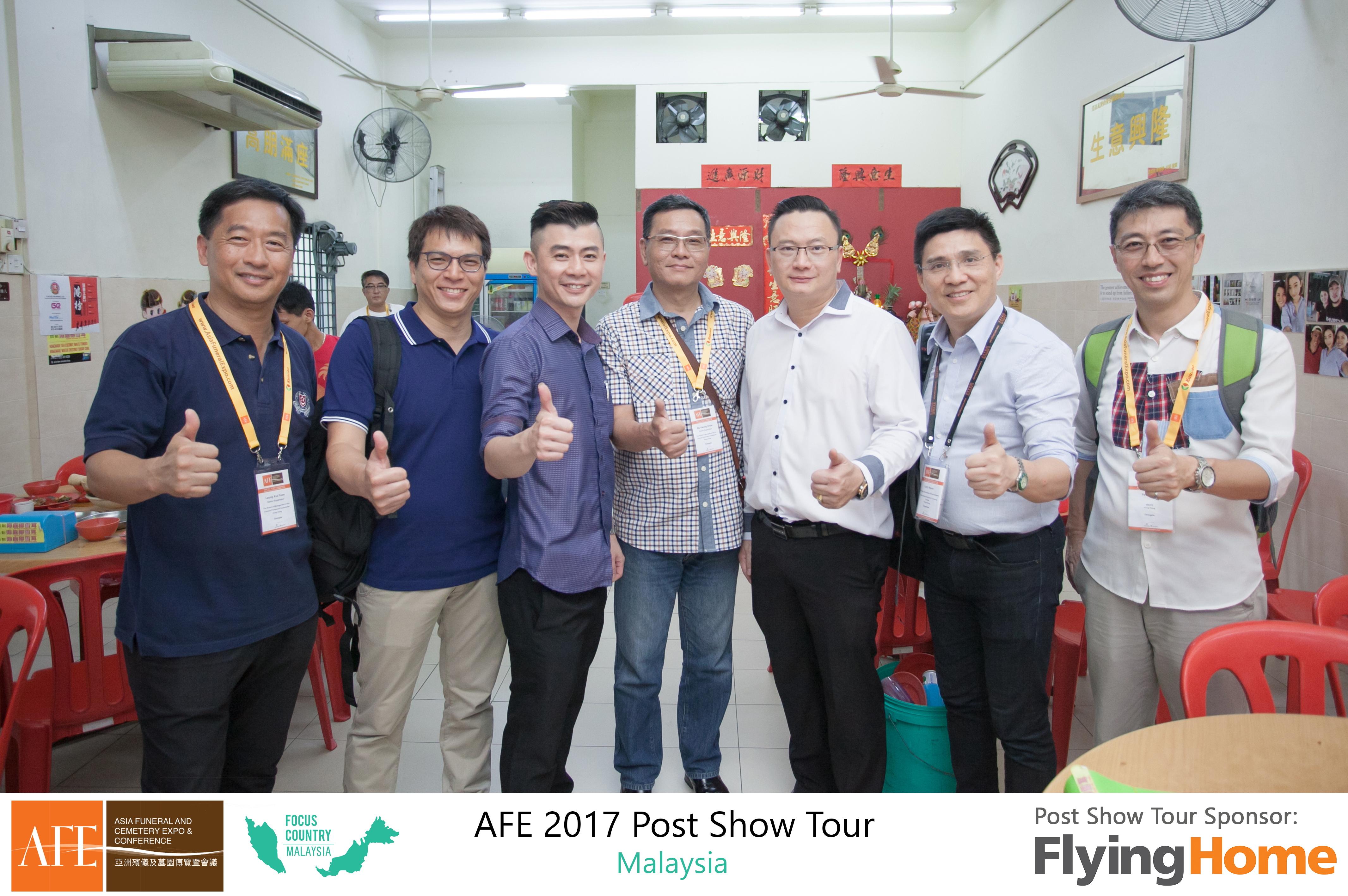 AFE Post Show Tour 2017 Day 4 - 30
