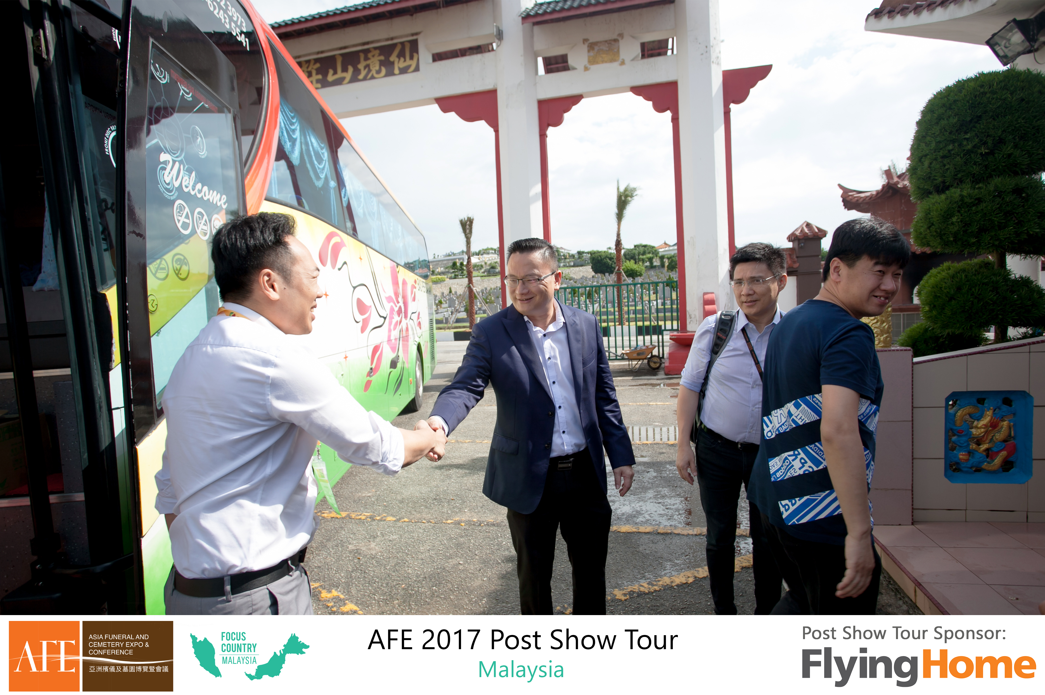 AFE Post Show Tour 2017 Day 4 - 35