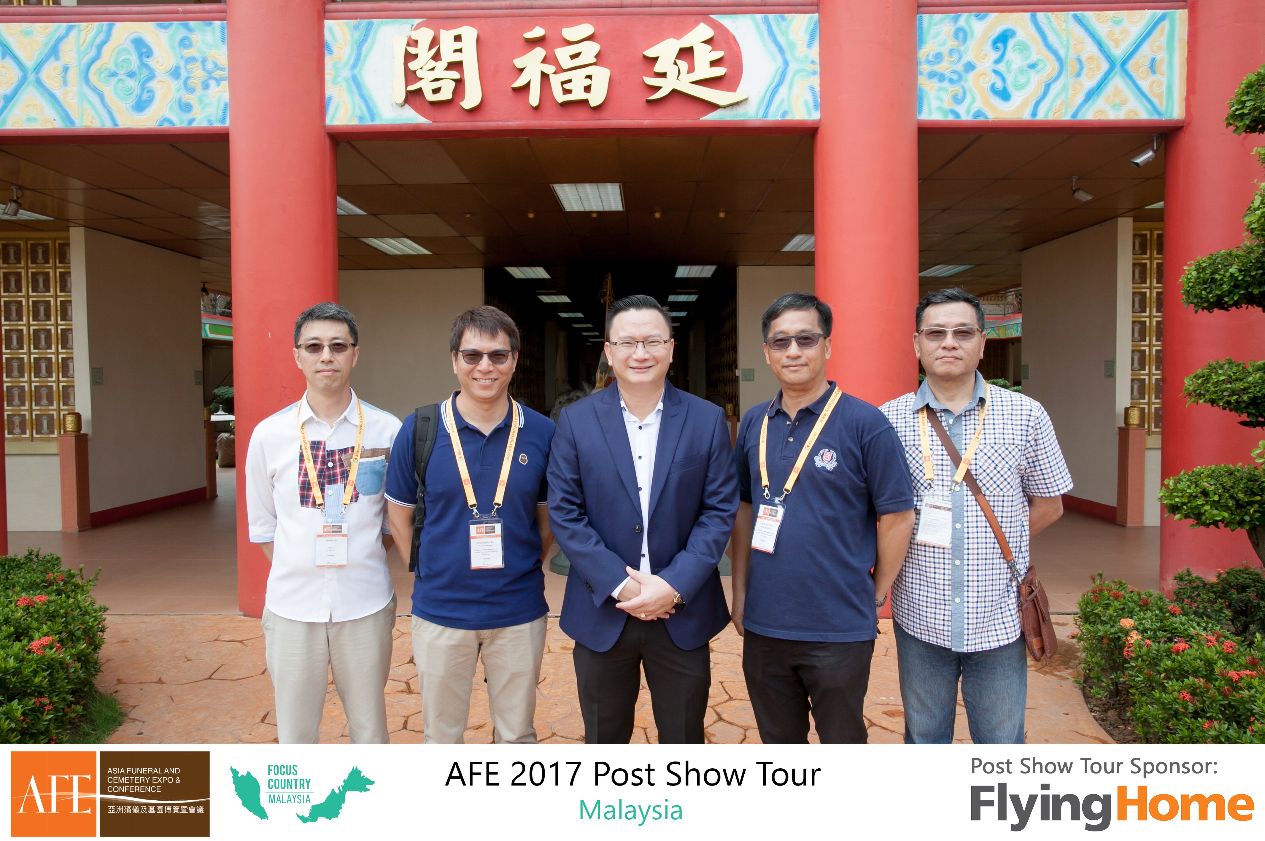AFE Post Show Tour 2017 Day 4 - 42